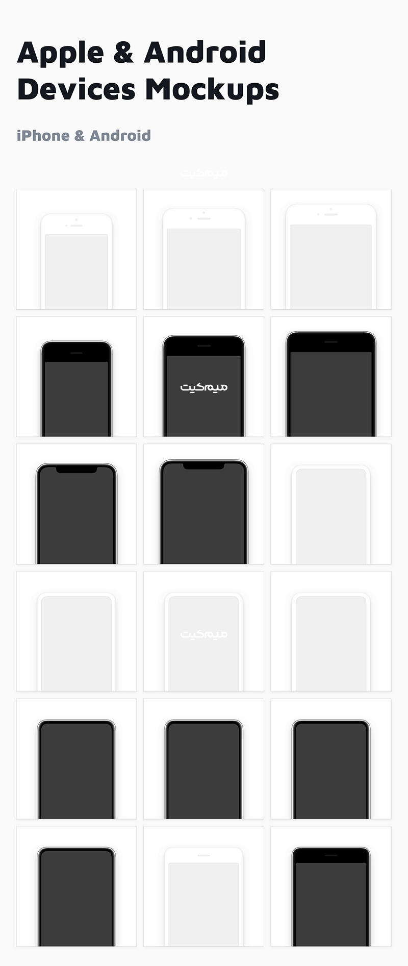 Apple & Android Devices Mockups
